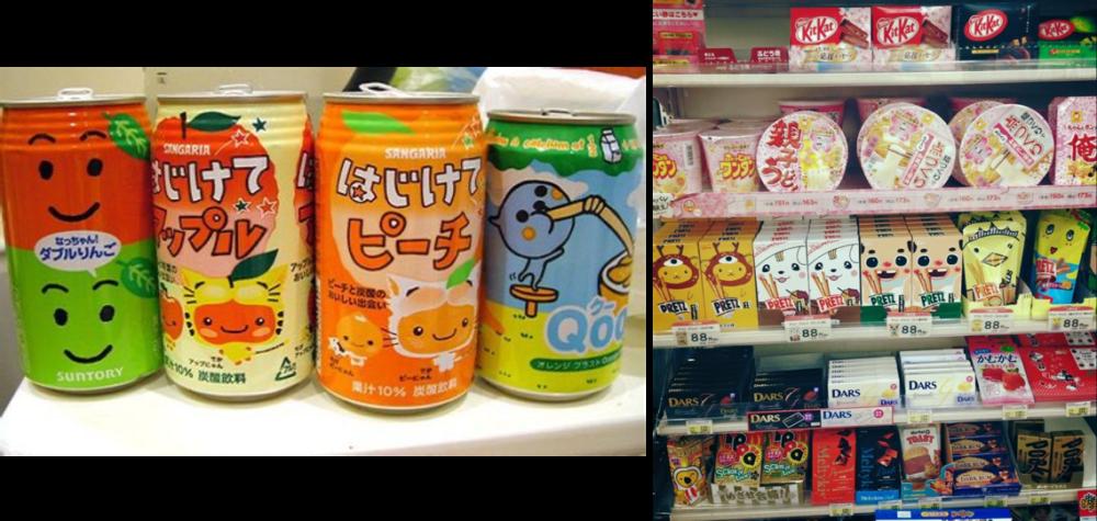 Kawaii elements being used on various food items