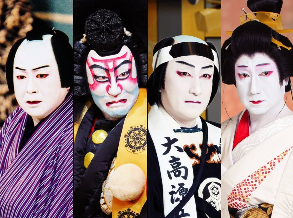 The clothing for Kabuki