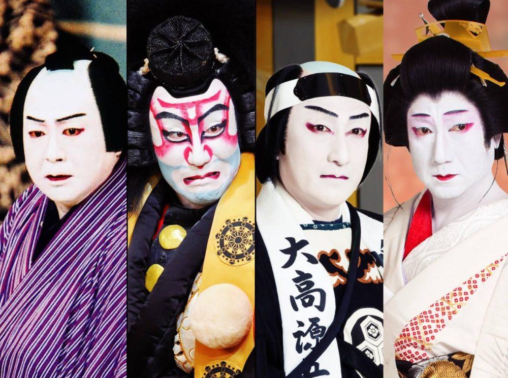 The clothing for Kabuki