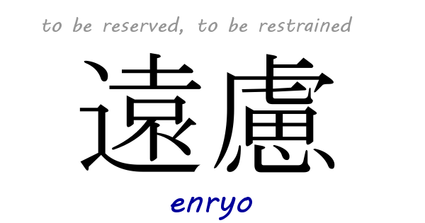 Enryo in Japanese culture