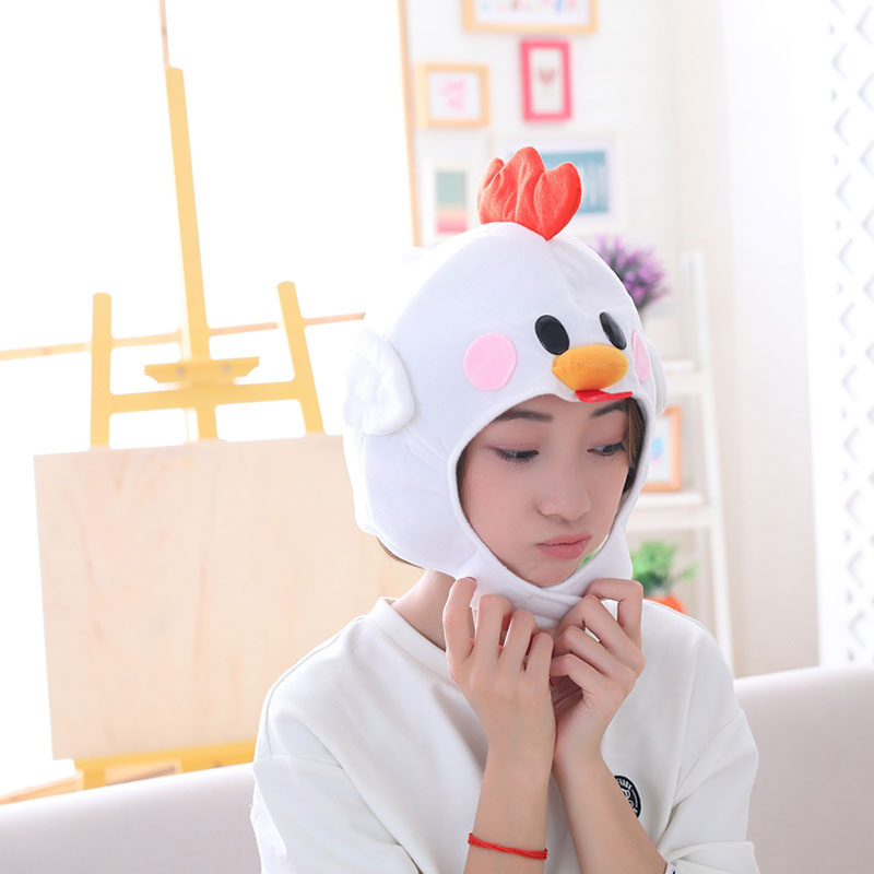 Cute Chick Hat Cartoon Anime Funny Headgear Kawaii Animal Cosplay Unisex Party Festival Holidays Stage Performance Prop 1